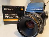 Zenza Bronica 6x6 SQ-A + 40mm 80mm 150mm varie
