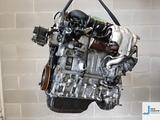 Motore Completo Usato 8HR