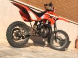 Beta R12 50cc