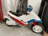 Honda Altro modello - 1991