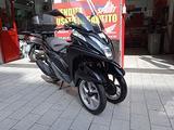 Yamaha Tricity 125 Come nuovo km 1600 Ie