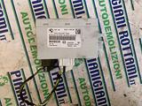 Centralina Sensori Parcheggio Mini Countryman SD