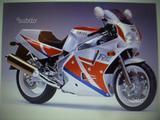 Ricambi x Yamaha fzr 1000 vari anni 89/90