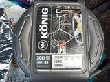 Catene 9mm König Comfort Magic 040