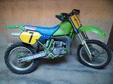 Kawasaki KX 125 - 1988 Cross