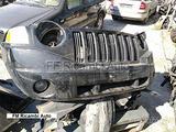 Musata completa Jeep Compass 2008