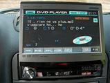 Impianto auto radio