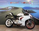 Ducati Panigale V2 - 11/2020 - Km 4700