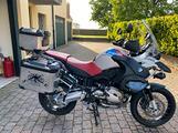 BMW GS 1200 Adventure 30th anniversari