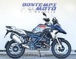 BMW R 1200 GS Rally -  - KM.6000