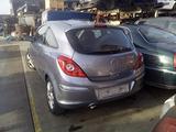 Opel corsa D ricambi