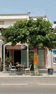 Locale commerciale uso bar/ristorazione