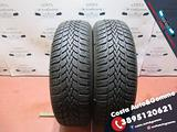 Gomme 175 65 15 Dunlop 90% MS 175 65 R15