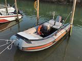 Gommone Asso 4,70 mt con motore Yamaha 40 hp 2t