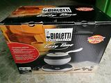 Cioccolatiera Bialetti easy time