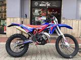 BETA Xtrainer 300 2020