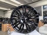 Cerchi Range Rover raggio 20 NUOVI cod.082373