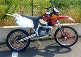 Honda hm cre 50