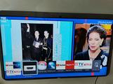 TV Samsung 46 pollici