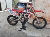 Honda CrossTourer - 2008