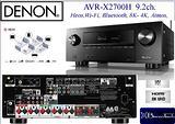 Denon AVR X2700DAB, 8K, 7.2ch. NUOVO