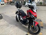 Honda X-ADV 750 Travel - 2019