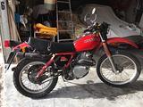 Honda xl 250 s - 1981