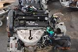 Motore CITROEN C3 - KFU - 2007 1.4 B