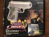 Pistola PlayStation 1