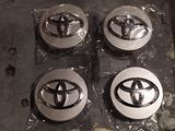 Toyota copri mozzi per cerchi in lega