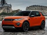 Ricambi Land Rover Discovery