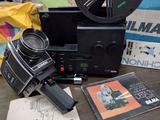 Proiettore e cinepresa vintage