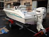 Barca saver 540