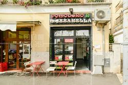 Pizzeria Gastronomia Bar Tavola calda