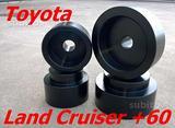 Kit rialzo sospensioni Toyota Land Cruiser Lj 70