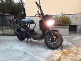Honda Zoomer - 2011