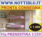 Letti a Scomparsa a Roma > Showroom di Via PRENEST