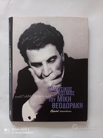 Cd Musica greca Theodorakis