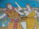 Bellissime Stampe Arabe D'Arte Storiche Orientali