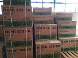 Climatizzatore Condizionatore Hokkaido daikin