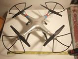 Drone Quadricottero Syma X8G foto video HD