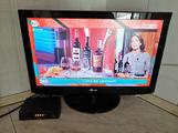 TV LG 22 pollici + DVB2 Thomson