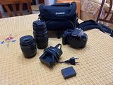 Canon EOS 1200D + 18-55 + 70-300 + Borsa originale