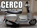 Piaggio Vespa 125 ET4 - 1996