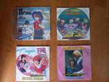 Vinili Cristina D'Avena 45 e 33 giri anime e manga