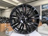 Cerchi Range Rover raggio 21 NUOVI cod.1438574