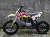 NUOVE 140 PIT BIKE 17/14 REDBULL KTM CROSS motard