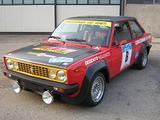 Ricambi vari Fiat 131