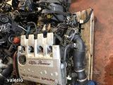Motore TWIN SPARK 1.6 AR67601