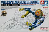 Modellino Valentino Rossi Tamiya 14118